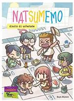 Natsumemo